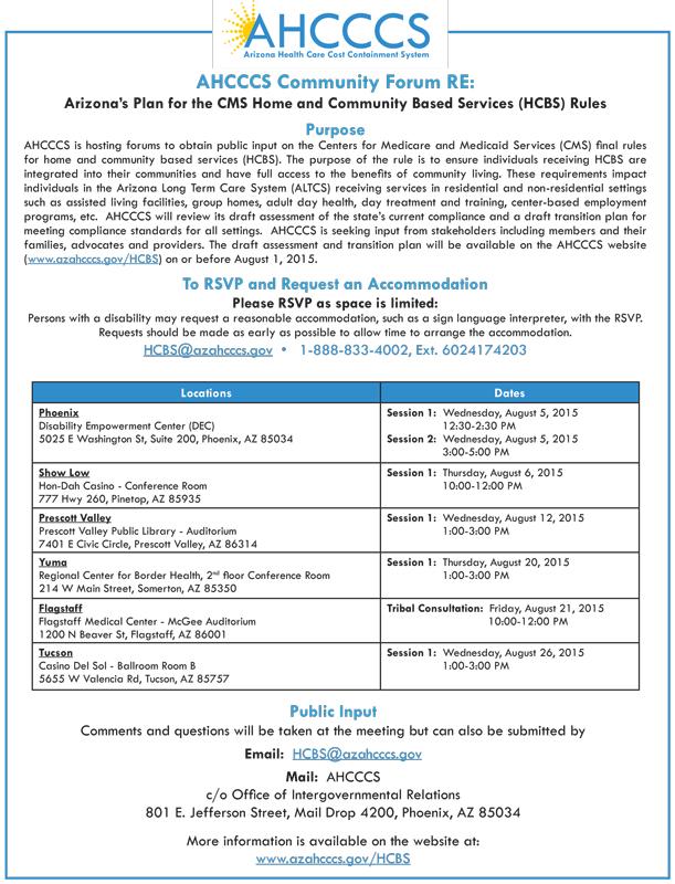 HCBS-Public-Forum-Flyer-(1)